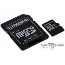Флеш карта microSDHC 16Gb Class10 Kingston SDCIT/16GB + adapter