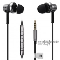 Гарнитура вкладыши Xiaomi Mi in-Ear Pro HD 1.25м серебристый/черный проводные (в ушной раковине)
