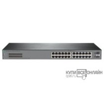 Коммутатор HPE OfficeConnect 1920S JL381A 24G 2SFP управляемый