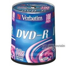 Диск DVD-R Verbatim 4.7Gb 16x Cake Box (100шт) (43549)