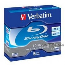 Диск BD-RE Verbatim 25Gb 2x Jewel case (5шт) (43615)
