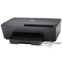 Принтер струйный HP Officejet Pro 6230 (E3E03A) A4 Net WiFi