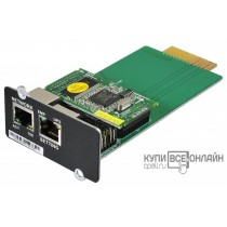 Модуль Ippon NMC SNMP card (687872) Innova RT/Smart Winner New